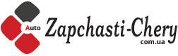 Козелець магазин Zapchasti-chery.com.ua